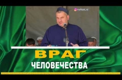 Embedded thumbnail for Полпред Муфтията РД в ЮТО Махди Абидов, о вреде интернет-ресурсов.