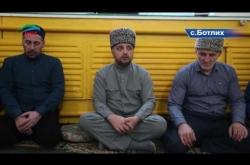 Embedded thumbnail for Заместитель Муфтия Дагестана Ахмад Кахаев совершил рабочую поездку в с Ботлих Ботлихского района