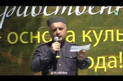 Embedded thumbnail for Выступление Ахмада Кахаева на маджлисе в г Дербент 5 05 2018 г