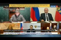 Embedded thumbnail for Выступление Муфтия РД шейха Ахмада Афанди в рамках видеоконференции с Президентом РФ Владимиром Путиным
