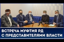 Embedded thumbnail for Встреча Муфтия Дагестана с представителями власти