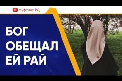 Embedded thumbnail for БОГ ОБЕЩАЛ ЕЙ РАЙ