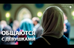 Embedded thumbnail for Общаются с девушками
