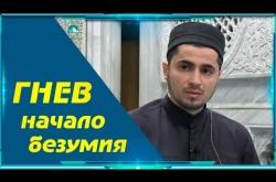 Embedded thumbnail for Гнев - начало безумия!