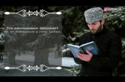 Embedded thumbnail for Посланник Аллаха ﷺ о правильном отношении к этому бренному миру