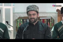 Embedded thumbnail for Ансар Рамазанов о завещании пророка Мухаммада, алейхи саляту ва саляму