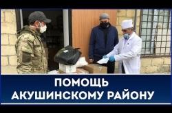 Embedded thumbnail for БОРЬБА ЗА ЖИЗНЬ КАЖДОГО ЧЕЛОВЕКА