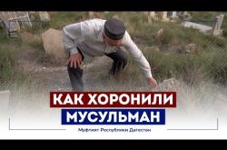 Embedded thumbnail for Аргвани. Историческое место Дагестана