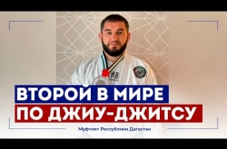 Embedded thumbnail for Как богослов из Дагестана стал вторым в мире по джиу-джитсу?
