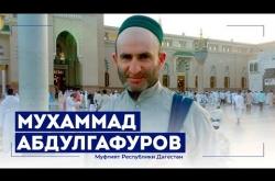 Embedded thumbnail for Мухаммад Абдулгафуров