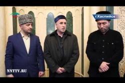 Embedded thumbnail for В джумма мечети города Каспийск назначен новый Имам