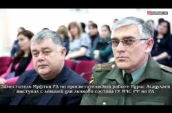 Embedded thumbnail for Идрис Асадулаев: Каждая ваша секунда на работе - богослужение!