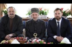 Embedded thumbnail for Руководство Дагестана и ФАДН поздравили Муфтия с праздником Ураза-Байрам