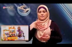 Embedded thumbnail for 365 дней с пророком Мухаммадом, алейхи саляту ва саляму для слабослишащих 3-й день