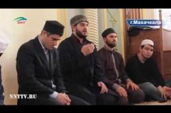Embedded thumbnail for Зам. Муфтия РД И. Асадулаев выступил с проповедью в мечети им. Имама Шамиля