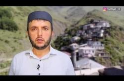 Embedded thumbnail for 5 августа, в субботу, в с. Рутул Рутульского района состоится маджлис алимов Дагестана